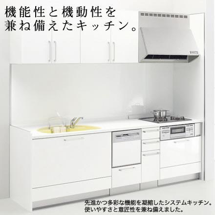 機能性と機動性を兼ね備えたキッチン。
